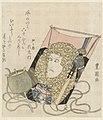 Ichikawa Danjûrô VII als Kagekiyo afgebeeld op een vlieger-Rijksmuseum RP-P-1995-291.jpeg