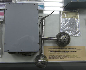 Bulgaria 1300 - A copy of the SEIT unit from the satellite, National Polytechnical Museum in Sofia