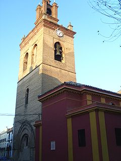 Iglesia de San Lorenzo de Sevilla.JPG