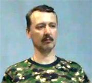 Igor Ivanovich Strelkov.jpg