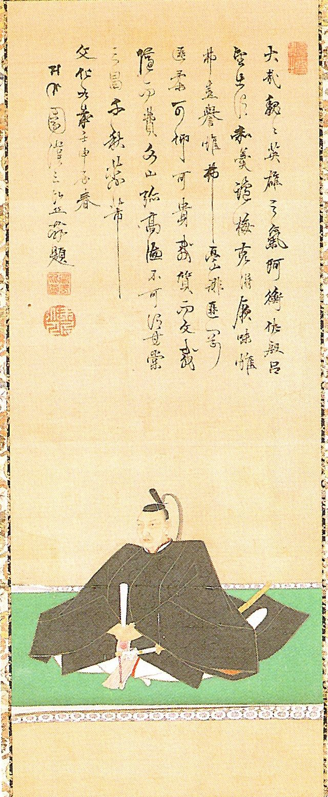 井伊直幸 - Wikiwand