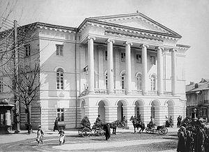 Art Museum of Georgia - Image: Image Tbilisi XI Xc 05