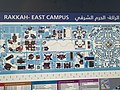 Imam Abdul-Rahman bin Faisal University campus map.jpg