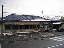 Ina-Ohshima sta1 Nagano,japan.jpg