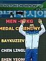 Incheon AsianGames Taekwondo 003.jpg
