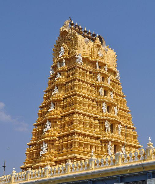 File:India - Chamundeswari Temple 03.jpg