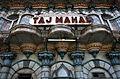 India - Delhi Taj Mahal hotel - 4957.jpg