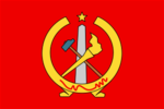 Tigray People's Liberation Front