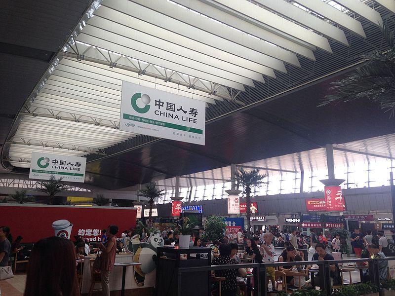 File:Inside view of Tianjin Station 4.jpg