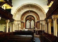 """בית הכנסת """"שערי תקווה"""" בליסבון"""