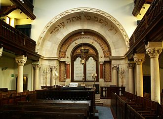 Lisbon Synagogue - Interior of the Shaarei Tikva synagogue, from the ground floor, where men pray. Women pray in the upper galleries