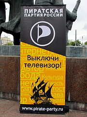 Internet freedom rally in Moscow (2013-07-28; by Alexander Krassotkin) 006.JPG