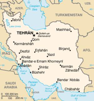 IranPakistan border Wikipedia