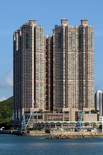 Island Resort (Hong Kong) - Island Resort viewed from Yau Tong.