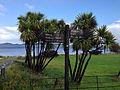 Isle of Jura (9860522834).jpg