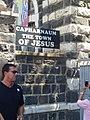 Israel- Capernum 1 (48741472373).jpg