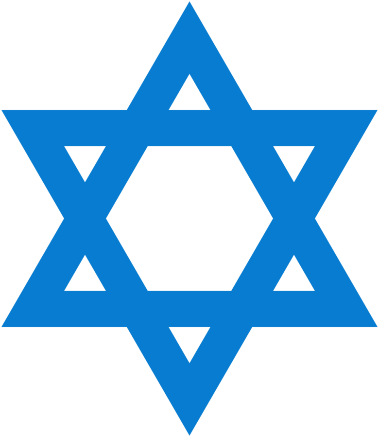 File:Israeli blue Star of David.png