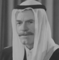Izzat Ibrahim al-Douri portrait (cropped) (2).png