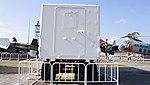 JASDF Nike-J radar control trailer behind view at Hamamatsu Air Base Publication Center November 24, 2014.jpg