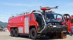 JMSDF Rosenbauer Panther 6x6(41-4125) right front view at Maizuru Air Station July 26, 2015 02.jpg