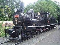 JNR-5540a.JPG