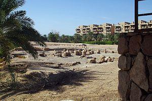 Aqaba Hotels On The Beach
