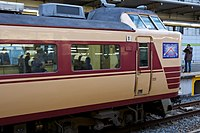 JRW 183 with Kitakinki Network decal.jpg