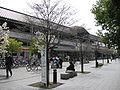 JR Hanazono sta 001.jpg