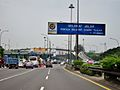 Jakarta-Merak KM 0,3.jpg