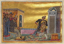 James the Persian (Menologion of Basil II).jpg