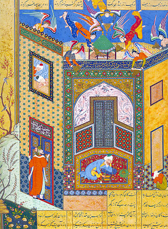 Timurid Empire - Illustration from Jāmī's Rose Garden of the Pious, dated 1553. The image blends Persian poetry and Persian miniature into one, as is the norm for many works of the Timurid era.