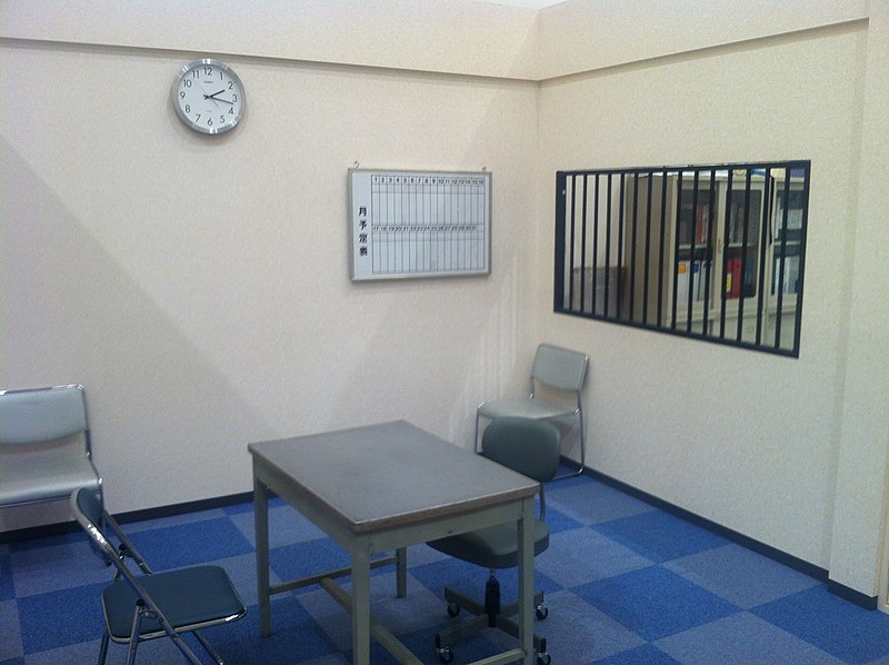 File:Japanese police interrogation room - movie set - October 2014.jpg