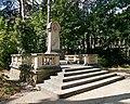 Jardin tropical - Paris - Monument aux Indochinois chrétiens morts pour le France - 02.jpg