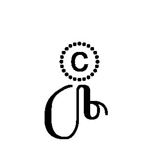 Ca (Javanese) - Image: Jawa Ca Pasangan