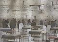 Jerusalem western wall 10 (435796637).jpg