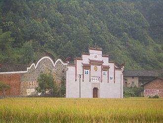 Jia (surname) - The ancestral hall of the Jia family in Jiajiayuan Village, Honggang Town, Tongshan County, Hubei