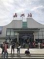 Jiaxingnan Railway Station 0096.jpg