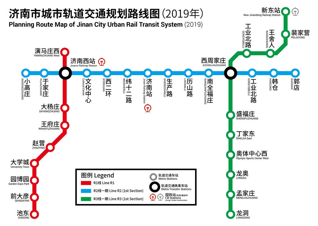 Jinan Metro Route Planning Map 2019.png
