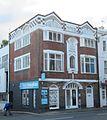 John Nixon Memorial Hall, St George's Road, Kemptown, Brighton (December 2016) (1).JPG