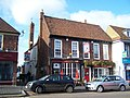 Joiners Arms Pub, West Malling - geograph.org.uk - 1145743.jpg