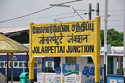 Jolarpet Junction