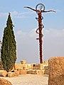 Jordan-17A-034 (2216825989).jpg