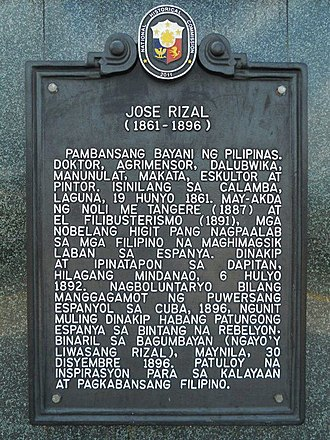 Historical markers of the Philippines - Current style of the markers being installed by the NHCP.