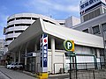 Joyo Bank Oyama Branch.jpg