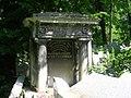Juedischer Friedhof Waehring - Wertheimber.jpg