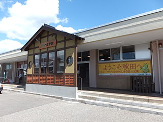 Jūmonji Station Railway station in Yokote, Akita Prefecture, Japan