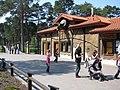 Jurapark, Solec Kujawski, Poland (www.juraparksolec.pl) - panoramio (28).jpg
