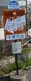 JyubanKotsu busstop.jpg