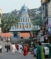 Kadri Manjunatha.jpg