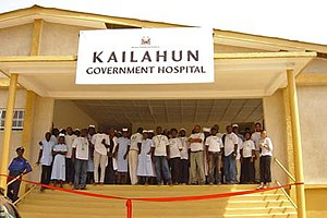 English: The opening of Kailahun Government Ho...